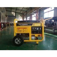 190A汽油发电电焊机投标资质