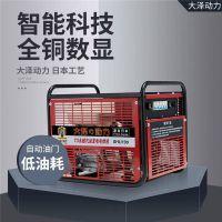 400a汽油发电电焊机维修焊接用