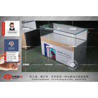 华为3.5A款手机柜台好掌柜制作厂家供应