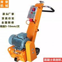 厂家租售自带行走铲削机 混凝土铣刨机 青壁抛光研磨机 物美价廉