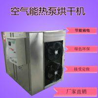 宏涛-03厂家直销 热泵空气能筷子烘干烤箱 一次性竹筷子干燥机设备
