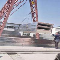钢骨架轻型板安装 山东网架板有什么用
