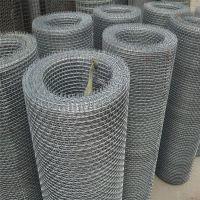 石家庄白钢丝轧花网 湛江哪里有轧花网买 锰钢矿筛网费用