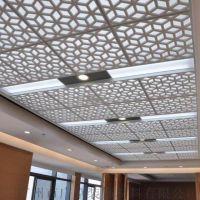 广州小蛮腰使用广州海格建材有限公司铝单板