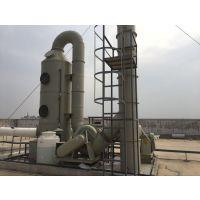 九江长德 Φ1000*H4500*6T 有害废气处理设备 除尘器设备