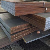 供应40Mn钢板 10mm钢板厂家直销 中厚板、开平板厂家直销