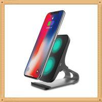 高端铝合金 无线充电器iPhoneX/8 plus 无线充移动 手机通用快充