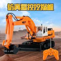 汇纳310 11通道无线遥控挖掘机遥控工程汽车儿童玩具推挖土机
