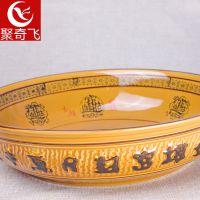 招财进宝12寸浮雕古碗 特色仿古高档饭店专用 汤碗 骨瓷陶瓷大碗