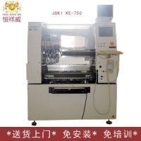 日本进口SMT中速贴片机JUKI KE750二手贴片机送货上门免安装培训