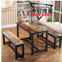 小吃快餐店饭店食堂钢桌组合咖啡厅复古铁艺餐桌椅冲冠特卖方餐桌