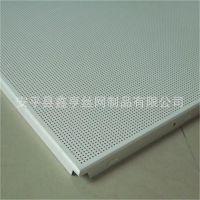 厂家直销渐变冲孔铝单板幕墙外墙装饰铝单板天花透光穿孔加工定制