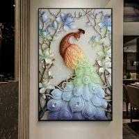 满钻2018钻石画5D客厅竖版孔雀砖石秀粘点贴钻十字绣新款现代简约