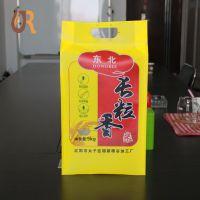 塑料食品包装袋 手提复合袋真空包装袋大米包装袋定做印logo