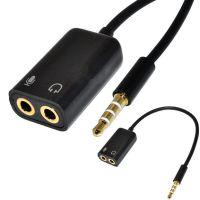 手机K歌唱吧插头麦克风耳机一分二转接线电脑麦克风一分二音频线