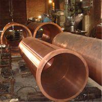 铜管哪家好? 铜管现货价格?生产加工 规格齐全 现货价格