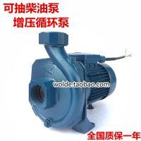 大流量低扬程离心泵 柴油泵1.5SCM-20泵 单级离心泵 1.5寸口径 WUODOR沃德