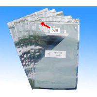 屏蔽袋 PET电子膜 供应原材料电子防静电产品专用