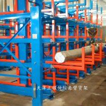 江西棒料存放架 伸缩式管材货架定做 新型悬臂伸缩货架