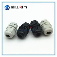 蓝江品牌PG7塑料电缆头 德制尼龙电缆防水固定头 现货PG7格兰头 IP68防水