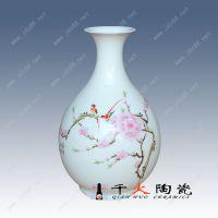 酒店中堂装饰品摆件陶瓷花瓶
