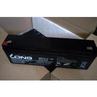 LONG广隆蓄电池WP2.9-12TR 广隆蓄电池12v2.9AH经销商 \电子秤专用
