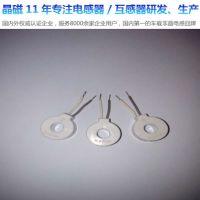 微型互感器 精密电流互感器 电动车充电桩桩用互感器