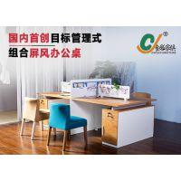 金彩家具供应办公桌目标管理式组合屏风USB充电接口