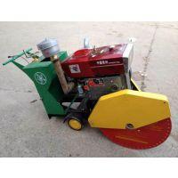 混泥土路面切缝机 小型水泥路面切割机