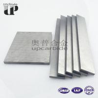 钨钴硬质合金YG8精磨长条 高硬度耐磨碳化钨钴合金精磨板材