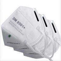 新品3M9501+防雾霾口罩 舒适贴合防鼻子过敏 花粉颗粒物过滤口罩