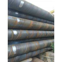 螺旋管价格 攀枝花螺旋焊管/金色品质