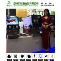 百事可乐机租赁济南碳酸饮料机冰淇淋机供应