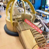 幼儿园大型商场亲子餐厅透明滑道设施拼接儿童亚克力滑梯