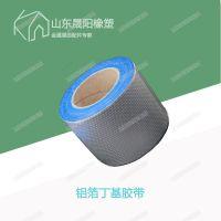 晟阳橡塑 家装防水材料 丁基高分子柔韧型防水胶带