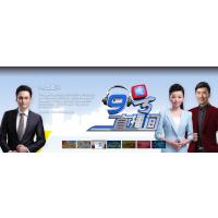 河南电视台广告形式有哪些、河南电视台广告怎么做、2019河南电视台广告价格