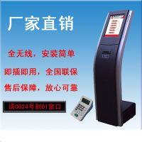 排队叫号机价格品牌厂家/医院分诊银行营业厅用无线排队叫号系统