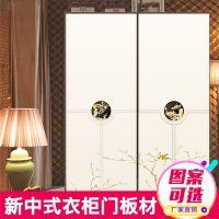 新中式衣柜门密度板材 卧室推拉门板 高密度雕刻镂空板材料批发