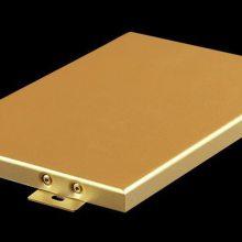 幕墙铝单板厂家供应2.5mm厚幕墙氟碳铝单板