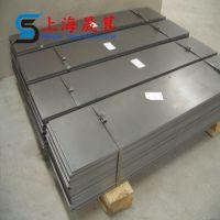 供应抗腐蚀 Incoloy800英科洛伊合金板 Incoloy800H镍基高温合金板