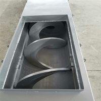 中冶WLS型螺旋输送机 处理污泥绞龙输送机