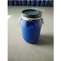 30升塑料桶30公斤抱箍塑料桶生产厂家HDPE30kg化工塑料桶