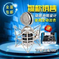 Alctron/爱克创 BC3000大振膜电容录音麦克风广播YY主播语音话筒