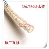 pvc纤维增强软管280/380清洗机耐磨加厚进水管泡沫机水管防爆防冻
