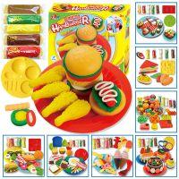 橡皮泥3D彩泥冰淇淋蛋糕工具模具套装过家家DIY幼儿园玩具 共9款