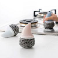 鲨鱼创意带柄钢丝球 吸卡清洁球 厨房不锈钢钢丝球锅刷