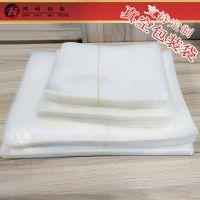 真空食品包装袋 透明塑料压缩袋  支持定制