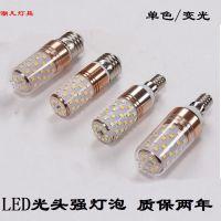 LED光头强灯泡 E14蜡烛灯 三色变光玉米灯泡 水晶吊灯专用灯泡E27