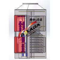 干式立式环保柜 处理率高  废气处理设备