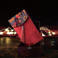 拾锦结婚红包婚庆用品万元布红包十万元利是封丝绸缎祝寿结婚用品